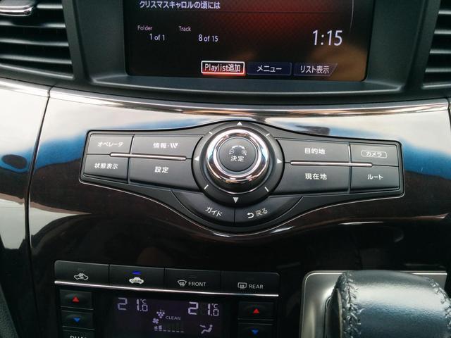 「日産」「エルグランド」「ミニバン・ワンボックス」「福岡県」の中古車21