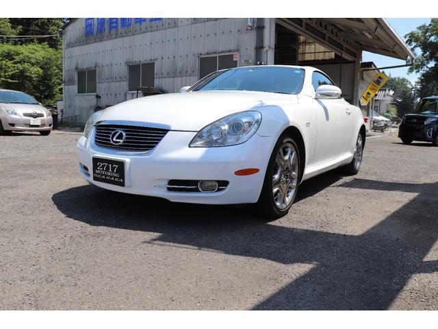 「レクサス」「SC」「オープンカー」「栃木県」の中古車53