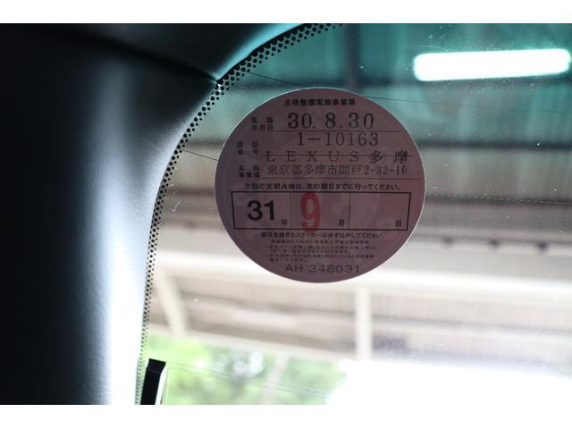 「レクサス」「SC」「オープンカー」「栃木県」の中古車64
