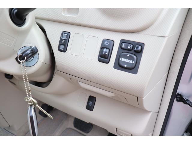 「トヨタ」「ポルテ」「ミニバン・ワンボックス」「栃木県」の中古車9