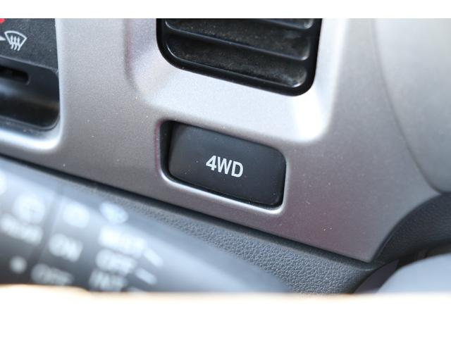 クルーズリミテッド 車検整備付き 4WD キーレス パワーウィンドー(25枚目)