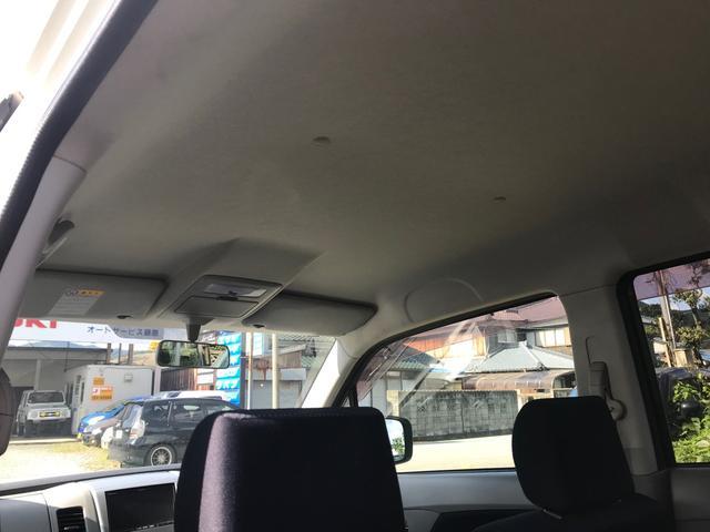 「スズキ」「ワゴンR」「コンパクトカー」「兵庫県」の中古車40