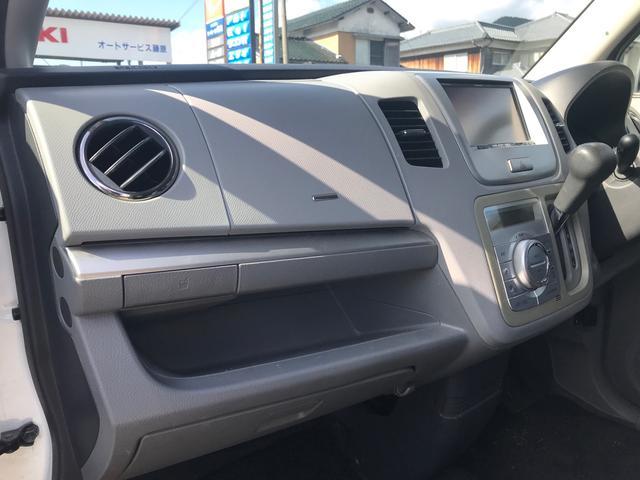 「スズキ」「ワゴンR」「コンパクトカー」「兵庫県」の中古車47