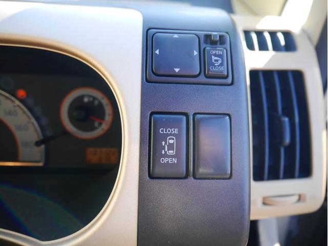 日産 セレナ 20G HDDナビエディション