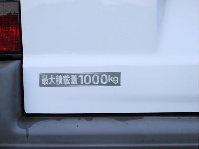 「マツダ」「ボンゴバン」「その他」「静岡県」の中古車16