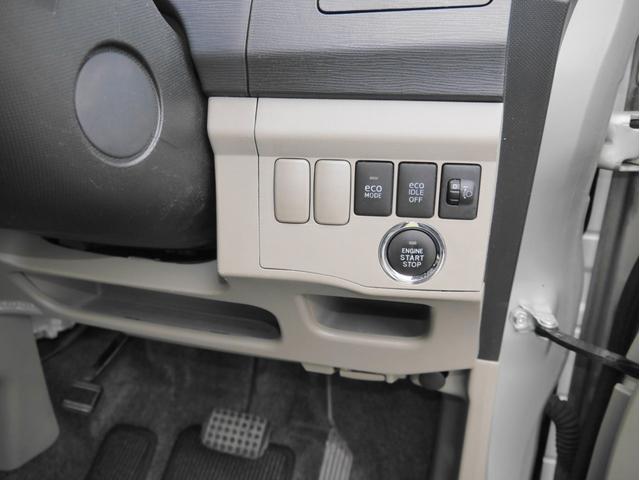 「ダイハツ」「ムーヴ」「コンパクトカー」「静岡県」の中古車10