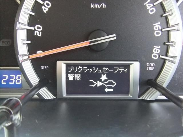 「トヨタ」「ハイエース」「その他」「大阪府」の中古車22