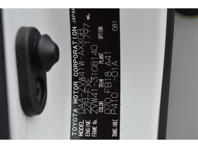 「トヨタ」「プリウスα」「ミニバン・ワンボックス」「東京都」の中古車47