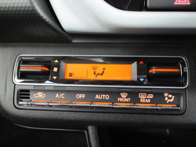 ハイブリッドX 2WD 全方位モニター付き メモリーナビ装着車 前後衝突被害軽減ブレーキ ETC付属 シートヒーター付き パワステ パワーウィンドウ 新車保証付(15枚目)