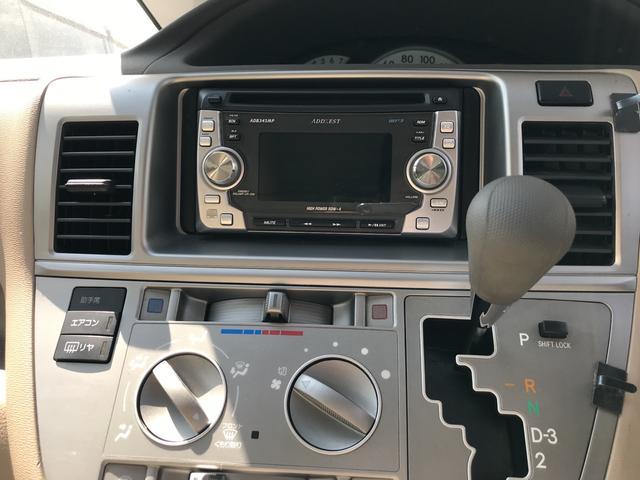 トヨタ ラウム パワースライドドア アルミ ミニバン 5人乗り エアコン