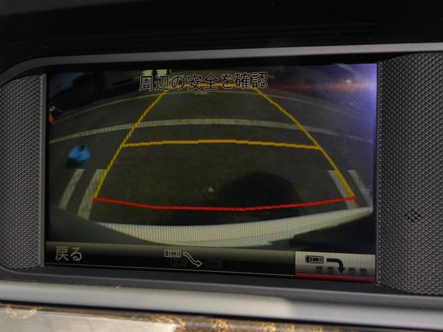 「メルセデスベンツ」「Cクラスワゴン」「ステーションワゴン」「神奈川県」の中古車17