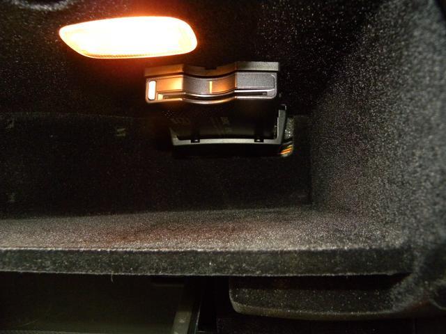 「メルセデスベンツ」「Cクラスワゴン」「ステーションワゴン」「神奈川県」の中古車22