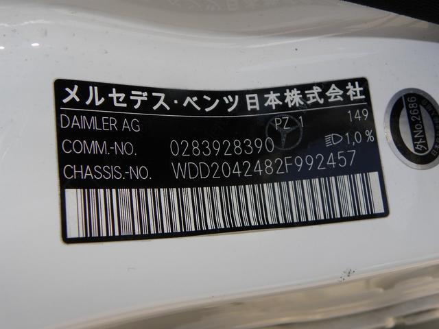「メルセデスベンツ」「Cクラスワゴン」「ステーションワゴン」「神奈川県」の中古車45