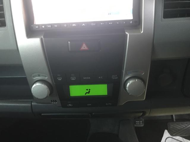スズキ ワゴンR FT-Sリミテッド タイミングチェーン 電動格納ミラー