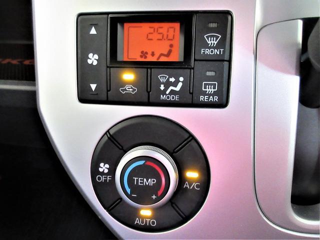 G SA ターボ スマートアシスト衝突回避 社外HDDナビ バックカメラ ETC 両側パワースライドドア LEDヘッドライト フォグランプ プッシュスタート オートエアコン スタッドレス&アルミホイールセット(26枚目)