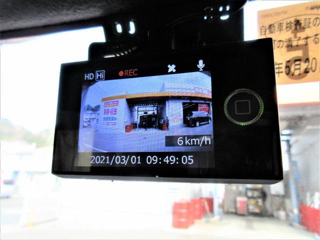 G SA ターボ スマートアシスト衝突回避 社外HDDナビ バックカメラ ETC 両側パワースライドドア LEDヘッドライト フォグランプ プッシュスタート オートエアコン スタッドレス&アルミホイールセット(31枚目)