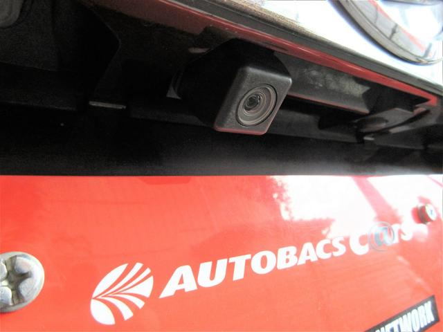 G SA ターボ スマートアシスト衝突回避 社外HDDナビ バックカメラ ETC 両側パワースライドドア LEDヘッドライト フォグランプ プッシュスタート オートエアコン スタッドレス&アルミホイールセット(33枚目)
