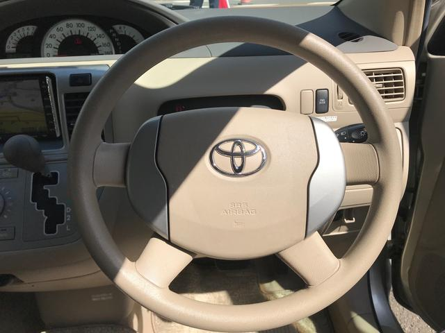 トヨタ ラウム
