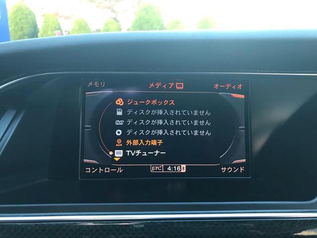 「アウディ」「A5スポーツバック」「セダン」「滋賀県」の中古車34