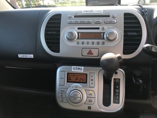 「スズキ」「MRワゴン」「コンパクトカー」「栃木県」の中古車22