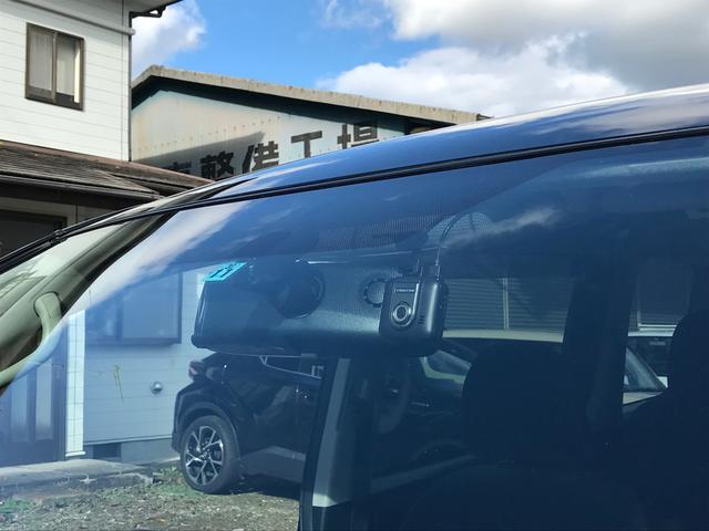 「トヨタ」「ヴォクシー」「ミニバン・ワンボックス」「栃木県」の中古車4