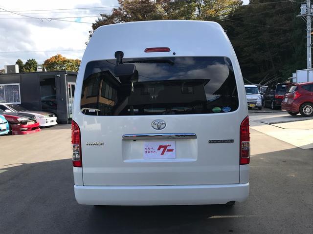 「トヨタ」「ハイエース」「ミニバン・ワンボックス」「栃木県」の中古車8