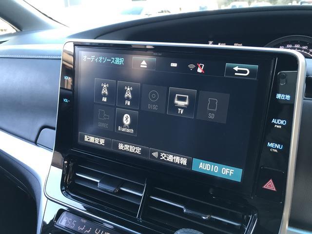 「トヨタ」「エスティマ」「ミニバン・ワンボックス」「栃木県」の中古車41
