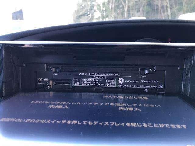 「トヨタ」「エスティマ」「ミニバン・ワンボックス」「栃木県」の中古車42