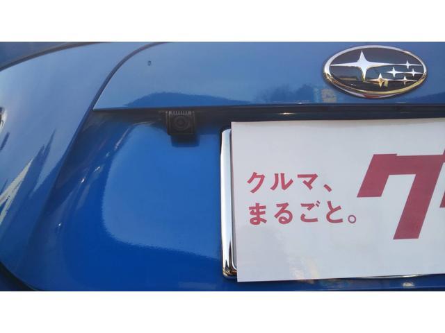 「スバル」「BRZ」「クーペ」「栃木県」の中古車31