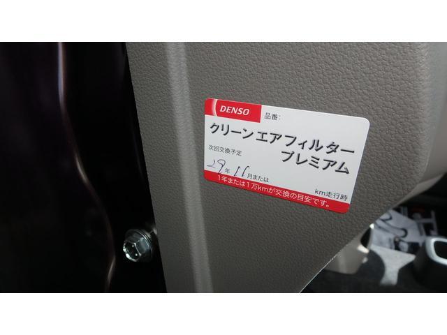 エアコンのフィルターも過去に交換されています。