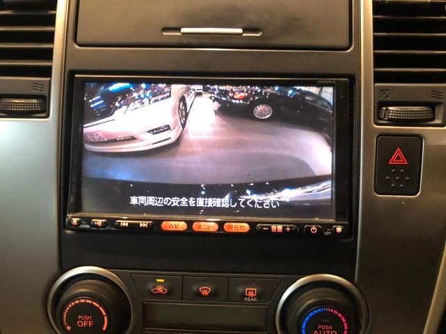 「日産」「ティーダラティオ」「セダン」「神奈川県」の中古車4