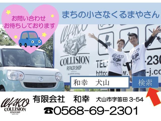 「ホンダ」「クロスロード」「SUV・クロカン」「愛知県」の中古車2