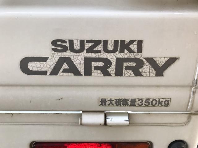 「スズキ」「キャリイトラック」「トラック」「岡山県」の中古車20