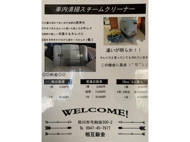 「ダイハツ」「ソニカ」「軽自動車」「福岡県」の中古車4