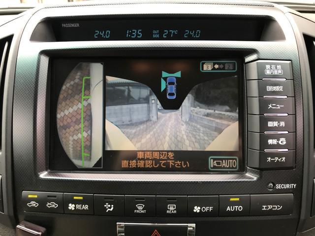 「トヨタ」「ランドクルーザー」「SUV・クロカン」「福岡県」の中古車43