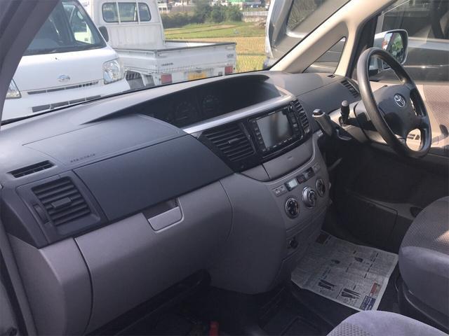 「トヨタ」「ヴォクシー」「ミニバン・ワンボックス」「奈良県」の中古車36