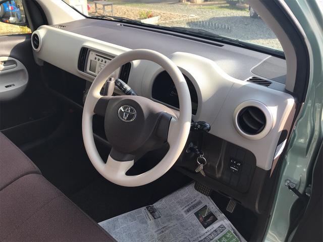 「トヨタ」「パッソ」「コンパクトカー」「奈良県」の中古車8