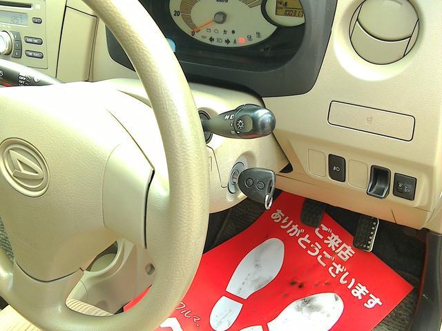 「ダイハツ」「ミラ」「軽自動車」「福岡県」の中古車23