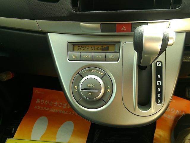 「ダイハツ」「ムーヴ」「コンパクトカー」「福岡県」の中古車25