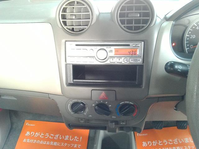 「日産」「ピノ」「軽自動車」「福岡県」の中古車24