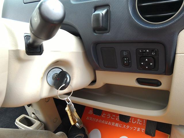 「日産」「オッティ」「コンパクトカー」「福岡県」の中古車34