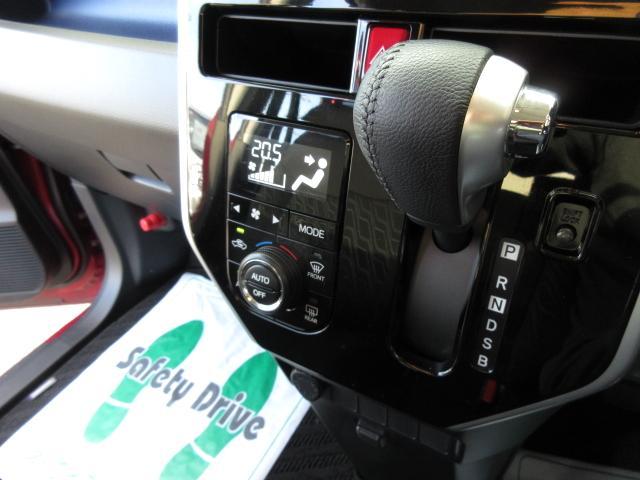 「トヨタ」「タンク」「ミニバン・ワンボックス」「栃木県」の中古車13