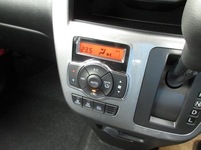 「スズキ」「ソリオ」「ミニバン・ワンボックス」「栃木県」の中古車12