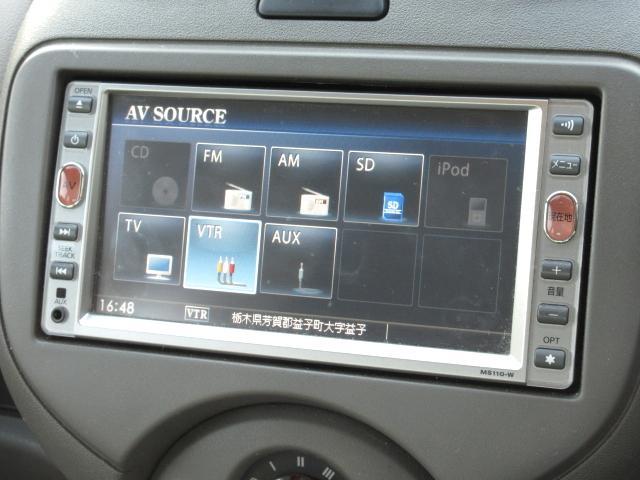 「日産」「マーチ」「コンパクトカー」「栃木県」の中古車12