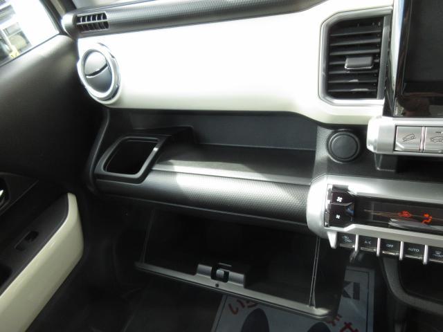 ハイブリッドMZ 4WD スズキセーフティサポート(10枚目)