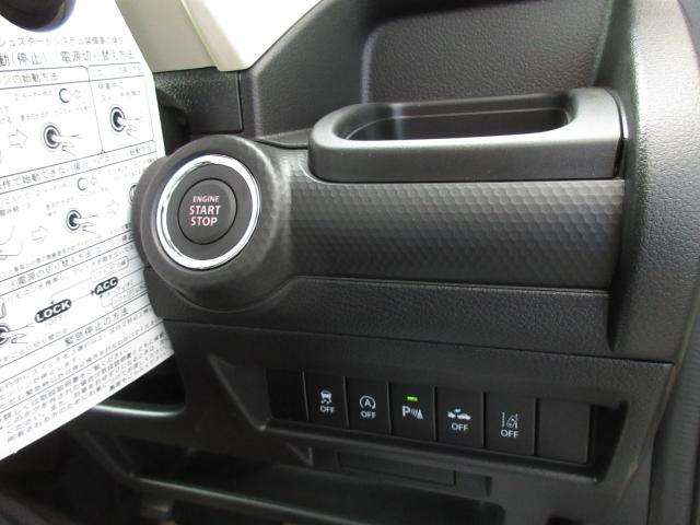 ハイブリッドMZ 4WD スズキセーフティサポート(11枚目)