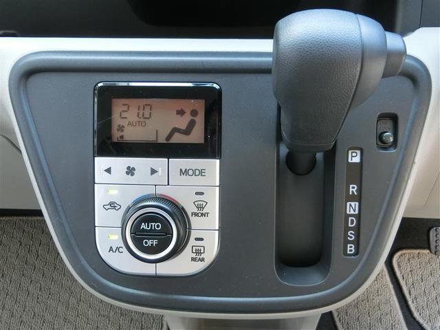 空調にもきめ細やかな配慮をしています。オートエアコン付きなので一度、気温を設定すれば自動的に過ごし易い温度に調整してくれますよ。