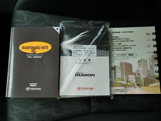 1.8S エアロツアラー HDDナビ ワンセグ フルエアロ(20枚目)