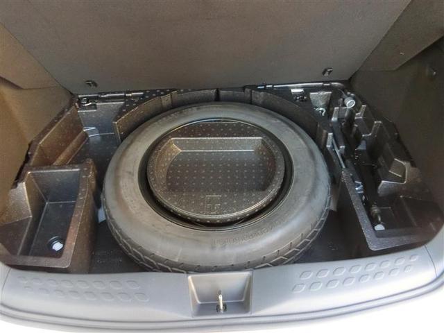 G フルセグ メモリーナビ DVD再生 バックカメラ 衝突被害軽減システム ETC LEDヘッドランプ ワンオーナー フルエアロ(19枚目)