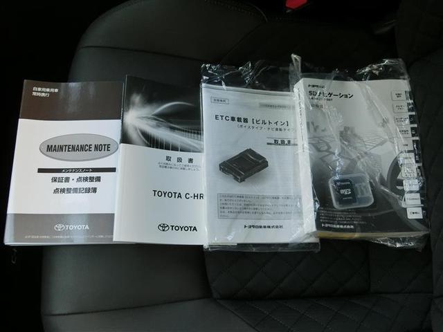 G フルセグ メモリーナビ DVD再生 バックカメラ 衝突被害軽減システム ETC LEDヘッドランプ ワンオーナー フルエアロ(20枚目)